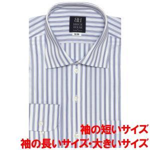 袖の長い・袖の短い・大きいサイズ 長袖 ワイシャツ 形態安定  ワイド 白×ブルー、ブラウンストライプ|shirt