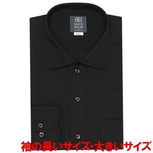 ワイシャツ 長袖 形態安定 ワイド 黒×織柄 袖の長い・大きいサイズ shirt