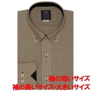 ワイシャツ 長袖 形態安定 ドゥエボットーニ ボタンダウン ブラウン×白チェック 袖の長い・袖の短い・大きいサイズ|shirt