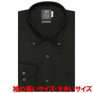 ワイシャツ 長袖 形態安定 ボタンダウン 綿100% ブラック×幾何学模様織柄 袖の長い・大きいサイズ shirt