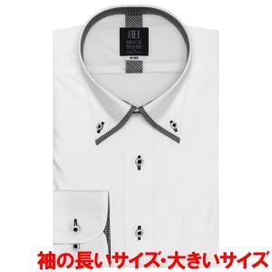 袖の長い・大きいサイズ 長袖 フィットインナー ワイシャツ 形態安定 マイター ボタンダウン 白×幾何学模様織柄|shirt