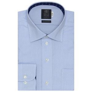 標準体 長袖 ワイシャツ 形態安定 ワイド 綿100% サックス×織柄|shirt