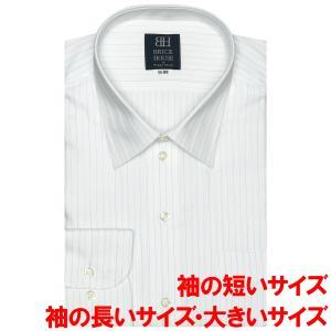 袖の長い・袖の短い・大きいサイズ 長袖 ワイシャツ 形態安定 レギュラー 白×サックスストライプ|shirt