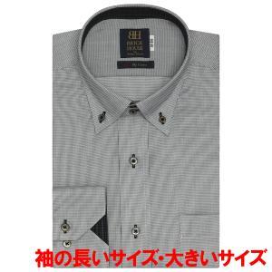 ワイシャツ 長袖 形態安定 ドゥエボットーニ ボタンダウン 綿100% グレー×織柄 袖の長い・大きいサイズ|shirt