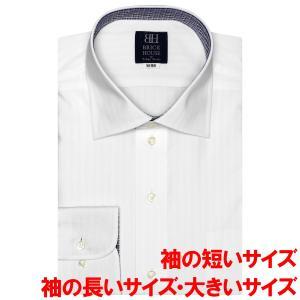 袖の長い・袖の短い・大きいサイズ 長袖 ワイシャツ 形態安定 ワイド 白×ストライプ織柄|shirt