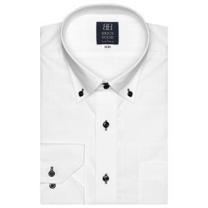 ワイシャツ 長袖 形態安定 ドゥエボットーニ ボタンダウン 白×チェック織柄 標準体|shirt