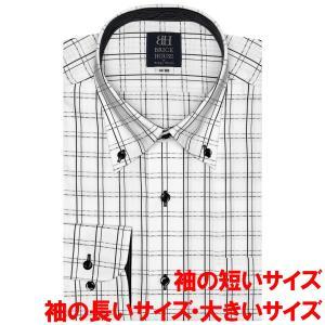 袖の長い・袖の短い・大きいサイズ 長袖 ワイシャツ 形態安定  ボタンダウン 白×黒チェック|shirt