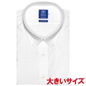 ワイシャツ 半袖 形態安定 ボタンダウン 綿100% 白×チェック織柄 3L・4L|shirt