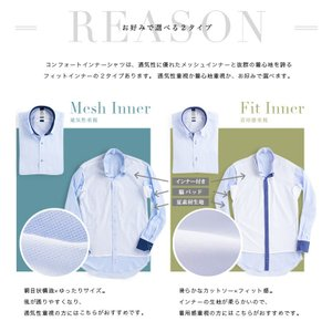 標準体 長袖 メッシュインナー ワイシャツ 形態安定 マイター ドゥエボットーニ ボタンダウン サックス×白チェック shirt 07