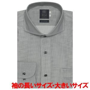 ワイシャツ 長袖 形態安定 Wガーゼ ホリゾンタル ワイド 綿100% グレー×白ストライプ 袖の長い・大きいサイズ shirt