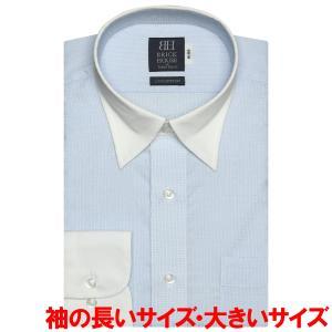 ワイシャツ 長袖 形態安定 クレリック スナップダウン 綿100% 白×サックスチェック 袖の長い・大きいサイズ shirt