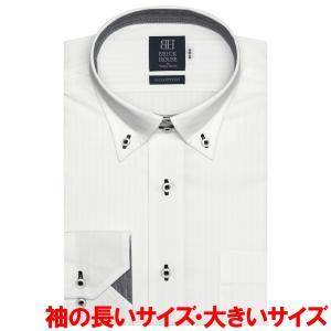 ワイシャツ 長袖 形態安定 ドゥエボットーニ ボタンダウン 綿100% 白×ストライプ織柄 袖の長い・大きいサイズ shirt