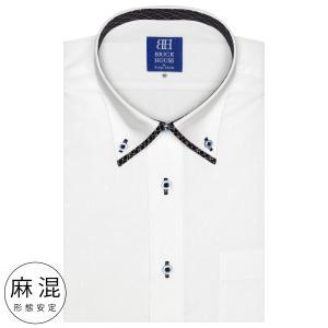ワイシャツ 半袖 形態安定 マイター ボタンダウン 麻混 白×小紋織柄 新体型|shirt