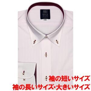 袖の長い・袖の短い・大きいサイズ 長袖 ワイシャツ 形態安定 ボタンダウン ピンク×白ストライプ織柄|shirt
