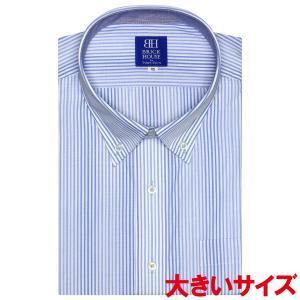 3L・4L 半袖 ワイシャツ 形態安定 ドゥエボットーニ ボタンダウン 白×サックスストライプ shirt