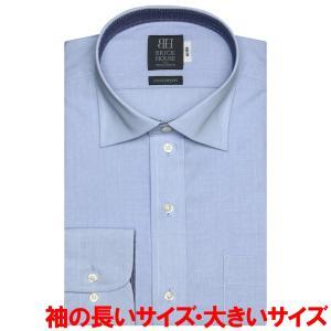 ワイシャツ 長袖 形態安定 ワイド 綿100% ブルー×小紋織柄 袖の長い・大きいサイズ shirt