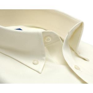 新体型 半袖 ワイシャツ 形態安定 ボタンダウン 綿100% クリームイエロー×織柄|shirt|02