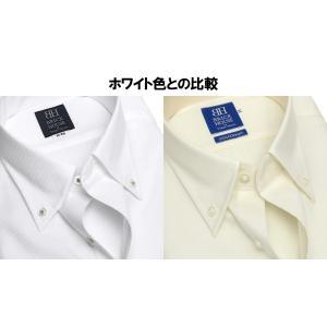 新体型 半袖 ワイシャツ 形態安定 ボタンダウン 綿100% クリームイエロー×織柄|shirt|07