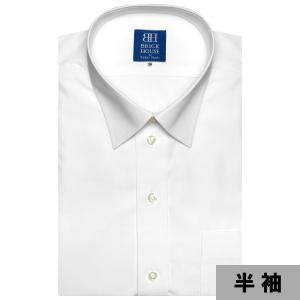 新体型 半袖 ワイシャツ 形態安定 レギュラー 白無地 ブロード(透け防止)|shirt