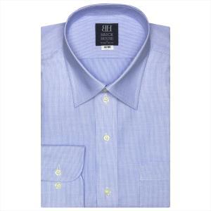 ワイシャツ 長袖 形態安定 レギュラー サックス×織柄 標準体 shirt