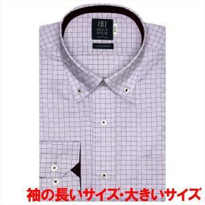 ワイシャツ 長袖 形態安定 ドゥエボットーニ ボタンダウン 綿100% パープル×チェック 袖の長い・大きいサイズ|shirt