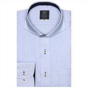 ワイシャツ 長袖 形態安定 ホリゾンタル ワイド 白×サックス幾何学模様柄 標準体 shirt