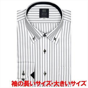 ワイシャツ 長袖 形態安定 ドゥエボットーニ ボタンダウン 白×グレーストライプ 袖の長い・大きいサイズ|shirt