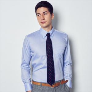 ワイシャツ 長袖 形態安定 ボタンダウン 綿100% サックス×ヘリンボーン織柄 スリム|shirt