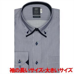 ワイシャツ 長袖 形態安定 マイター ドゥエボットーニ ボタンダウン 綿100% 白×ネイビーストライプ 袖の長い・大きいサイズ|shirt