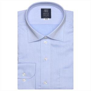 ワイシャツ 長袖 形態安定 ワイド サックス×小紋織柄 標準体 shirt