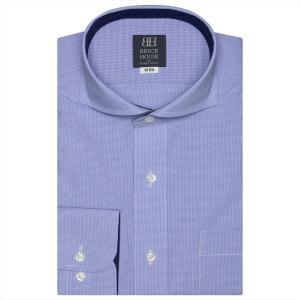 ワイシャツ 長袖 形態安定 ホリゾンタル ワイド サックス×白千鳥格子柄 標準体 shirt