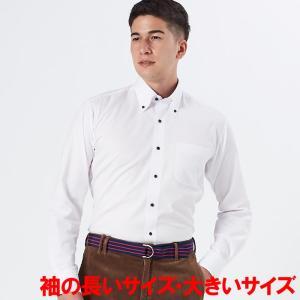 Disney ディズニー / ワイシャツ 長袖 形態安定 ボタンダウン 白×幾何学模様、ミッキーシェイプ織柄 袖の長い・大きいサイズ|shirt