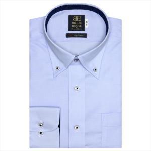 ワイシャツ 長袖 形態安定 ボタンダウン 綿100% サックス×織柄 標準体|shirt