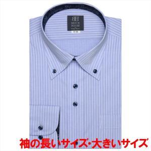 Disney ディズニー / ワイシャツ 長袖 形態安定 ボタンダウン  ブルー×白ストライプ 袖の長い・大きいサイズ|shirt