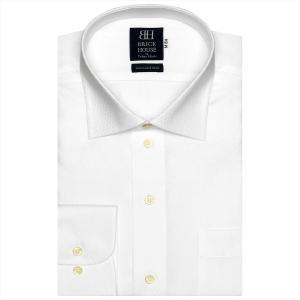 ワイシャツ 長袖 形態安定 ワイド 綿100% 白×ダイヤチェック織柄 標準体 shirt