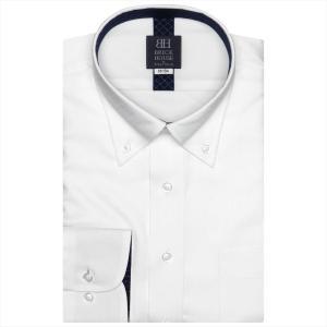 ワイシャツ 長袖 形態安定 フィットインナー ボタンダウン 白×ダイヤ織柄 標準体|shirt