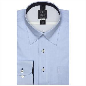 ワイシャツ 長袖 形態安定 フィットインナー スナップダウン サックス×ヘリンボーン織柄 標準体|shirt