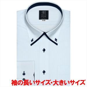 ワイシャツ 長袖 形態安定 マイター ボタンダウン サックス×白ストライプ 袖の長い・大きいサイズ|shirt