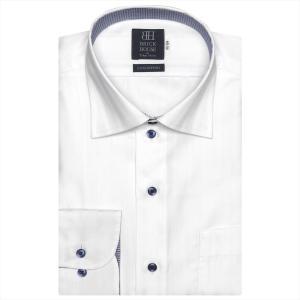 ワイシャツ 長袖 形態安定 ワイド 綿100% 白×ストライプ織柄 標準体|shirt