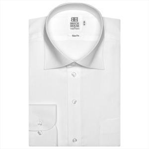 ワイシャツ 長袖 形態安定 ワイド 白×斜めストライプ織柄(透け防止) スリム|shirt