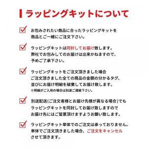 ラッピング カフス・タイピン・小物類 紙製|shirt|02