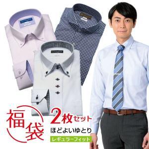 ワイシャツ 送料無料 福袋 セット シャツ M L LL 2L 3L メンズ 長袖 おしゃれ ブラン...