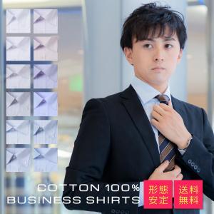 綿100%形態安定シャツ 長袖 ボタンダウン 1000円クーポン対象 メンズ ワイシャツ|shirts-mart