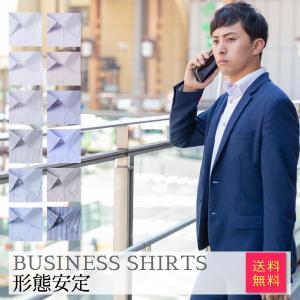 ワイシャツ 長袖 ボタンダウン 1000円クーポン対象 メンズ シャツ 形態安定|shirts-mart