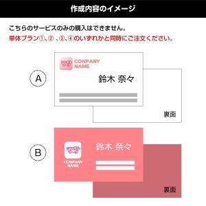 単体プラン6 カード両面|shirushidou