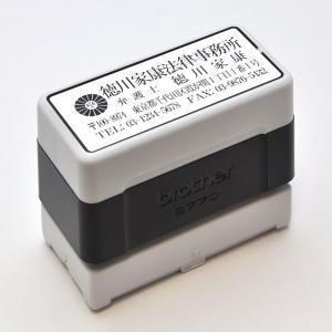 サムライブラザースタンプ(浸透印) 2260(黒)レターパックプラス配送/スタンプクリエーター ブラザー|shirushidou