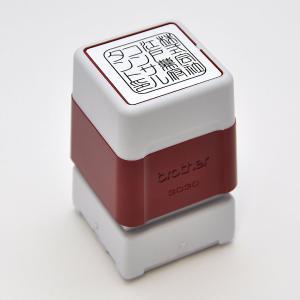 ブラザースタンプ(浸透印)4040(赤)レターパックプラス配送/スタンプクリエーター はんこ ゴム印 浸透印 ブラザー|shirushidou