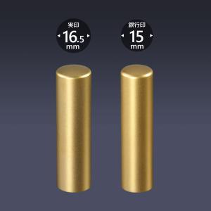 個人印 ブラストチタン(ゴールド) 2本Lセット/プレゼント お祝い実印 銀行印 認印 激安 男性 女性 送料無料|shirushidou
