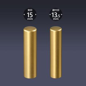 個人印 ブラストチタン(ゴールド) 2本Mセット/プレゼント お祝い実印 銀行印 認印 激安 男性 女性 送料無料|shirushidou