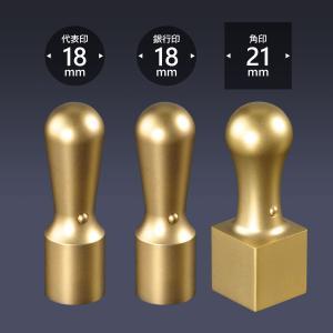 会社印 ブラストチタン(ゴールド) 3本Fセット  /法人 会社設立 本 実印 銀行印 角印 送料無料 法人印鑑|shirushidou